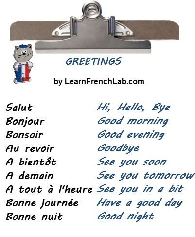 French useful phrases essay